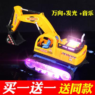 儿童电动万向挖掘机玩具男孩闪光音乐玩具车发光工程车挖土机模型