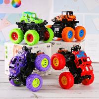 儿童玩具车男孩惯性四驱越野车耐摔仿真模型宝宝小汽车2-3-4-5岁