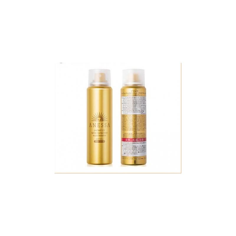 保税区发货 2018年新款安耐晒金瓶防晒喷雾 SPF50+ 60g