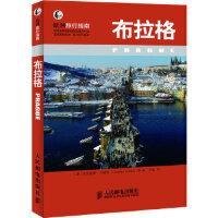 布拉格[意]克劳迪奥卡纳尔(Claudio Canal)等9787115262592人民邮电出版社
