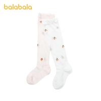 【8.4券后预估价:18.1】巴拉巴拉女童袜子夏季薄款儿童网眼袜长筒袜甜美女小童时尚两双装