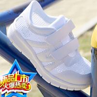 童鞋2017夏季儿童白色运动鞋男童波鞋女童单网鞋休闲网眼透气网面