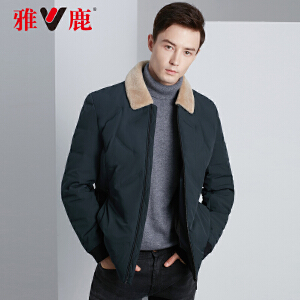 雅鹿反季羽绒服男士商务短款2019新款柔软羊羔毛领加厚冬装外套Y