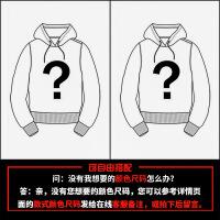 2018新款秋季男士韩版卫衣长袖T恤冬季加绒加厚帅气男装学生潮流