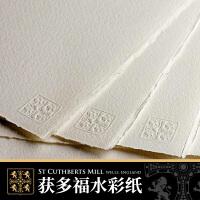 获多福水彩纸 300g 中粗 细纹理 棉桨水彩画纸4K8K粗纹 半开毛边