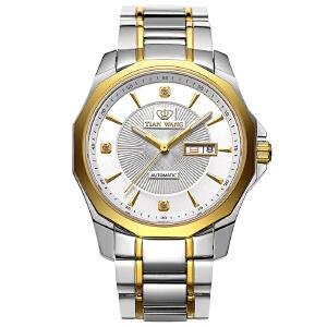 天王表男士手表恒隽系列机械手表男表GS5705