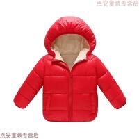 儿童女童加绒保暖上衣男童冬季加厚棉外套中小童宝宝短款棉袄