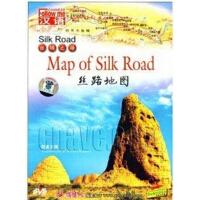 丝绸之路-丝路地图 1DVD