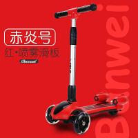 美国儿童滑板车3轮折叠大号闪光溜溜车划板车男女童喷雾踏板车