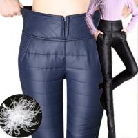 女外穿冬季修身显瘦保暖裤子韩版小脚百搭长裤高腰双面羽绒棉裤