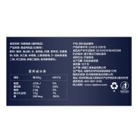 【满减】【百草味 泡椒猪皮200g】麻辣零食卤味熟食肉类特产小吃