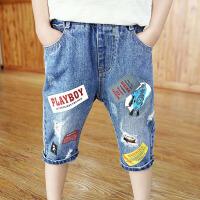 儿童短裤 男童薄款宽松简约休闲中裤子夏季韩版中大童印花牛仔运动七分裤