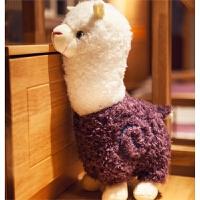爱神兽独角兽玩偶布娃娃公仔羊驼毛绒玩具睡觉抱枕