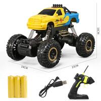超大号遥控汽车玩具男孩越野车四驱儿童电动攀爬车赛车玩具车警车 带一组充电电池+遥控电池