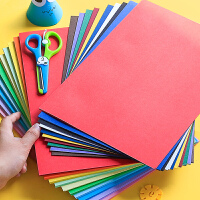 硬卡纸a4纸彩色卡纸手工厚8K学生儿童黑白红灰绿大张折纸加厚画画彩纸色卡大号