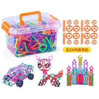 魔术棒积木塑料拼插1-2-3-4-6-10周岁男孩力儿童拼装玩具