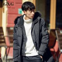 【GXG过年不打烊】GXG羽绒服男装 冬季男士潮流加厚保暖双层领长款连帽羽绒服外套