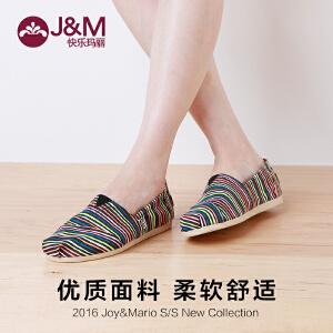 jm快乐玛丽帆布鞋女夏季条纹个性平底休闲鞋低帮布鞋女鞋子61670W