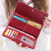 女士长款钱包女潮双盖多功能翻盖手拿包钱夹