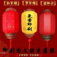 新年羊皮灯笼广告仿古大红灯笼挂饰阳台吊灯中式户外防水室外灯笼生活日用创意家居