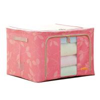 优芬牛津布带拉链可视窗不锈钢架百纳箱衣物收纳箱整理箱 11L粉色树叶30*23*16cm