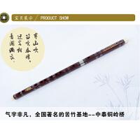 文轩 S999 专业演奏苦竹笛子 收藏竹笛