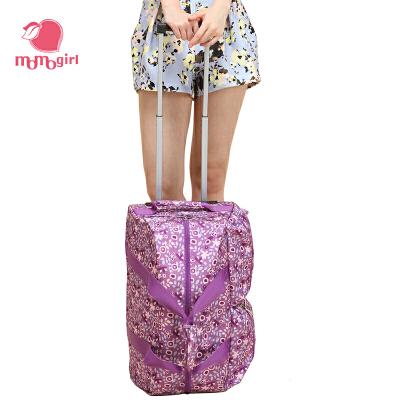 【2件2.9折1件3.5折 到手价:129.05】momogirl拉杆包女韩版潮旅行包袋大容量手提登机行李箱包M8063