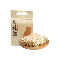 网易严选 台湾眷村酱面(4袋入)
