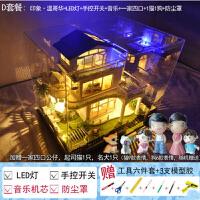 益龙灵(YILONGLING) diy小屋温哥华手工制作房子模型拼装别墅建筑玩具生日礼物