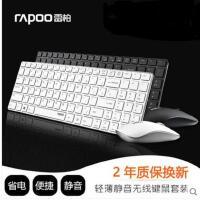 雷柏9300P无线键鼠套装 轻薄静音无线键盘 无线鼠标键盘
