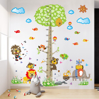 大型可移除身高墙贴儿童房客厅卡通动物宝宝量身高尺墙面装饰贴画 动物身高贴 超大