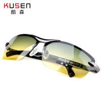 新款夜视镜 开车用镜 男女日夜两用驾驶眼镜司机偏光钓鱼镜太阳镜