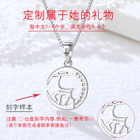 情人节礼物送女友S925银鹿角项链女锁骨链简约饰品
