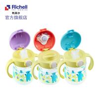 儿童学饮杯 宝宝水杯TLI婴儿吸管杯鸭嘴杯畅饮杯