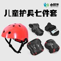 儿童轮滑运动滑板溜冰平衡车护具套装护具头盔6件装