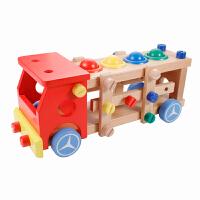 幼儿宝宝敲球螺丝车螺母组装拆装智力玩具男孩生日礼物木制