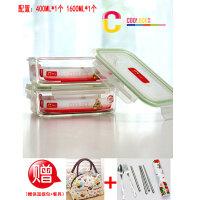 COOLOCK酷扣 耐热玻璃保鲜盒 玻璃饭盒 可微波炉里加热 两件套装 带手提包 多种规格供选择