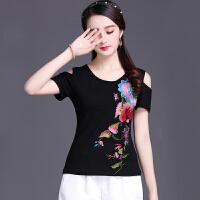 民族风刺绣T恤女 中国风女装上衣夏装新款大码纯棉露肩半袖打底衫