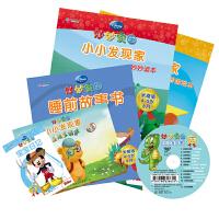 正版全新 迪士尼妙妙家园家庭学习套装米奇版4-5岁8月 小小发现家