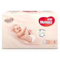 [当当自营]好奇(Huggies) 铂金装 倍柔亲肤纸尿裤 尿不湿 箱装小号 S96片(适合4-8公斤)