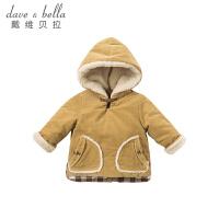 加厚戴维贝拉冬季新款男童连帽加厚棉衣DB8958