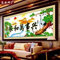 精准印花家和万事兴十字绣客厅鹤寿延年家居居家两米新款系列