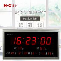 led薄款万年历大挂钟客厅电子日历温度湿度客厅静音挂钟