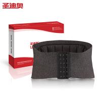 羽绒羊绒护腰带腰间盘保暖暖宫护胃带突出可调节腰围男女