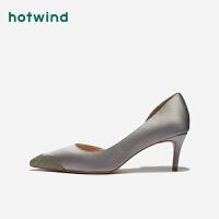 【2.29-3.2 2件3折】热风细跟女士时尚鞋H35W9513