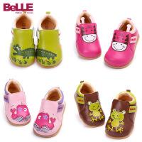 【159元2双】百丽童鞋男童皮鞋宝宝鞋皮靴羊皮鞋学步鞋 CE5676