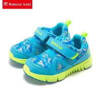 小童简易穿超轻户外跑鞋