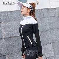 【限时秒杀】Kombucha运动健身外套女士修身显瘦吸湿排汗连帽拉链开衫运动上衣JCWT531