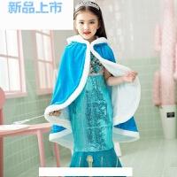 万圣节服装灰姑娘公主裙女童礼服儿童礼服女童美人鱼演出走秀模特