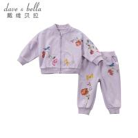 戴维贝拉童装秋冬装新款女童套装宝宝印花两件套DBJ10301